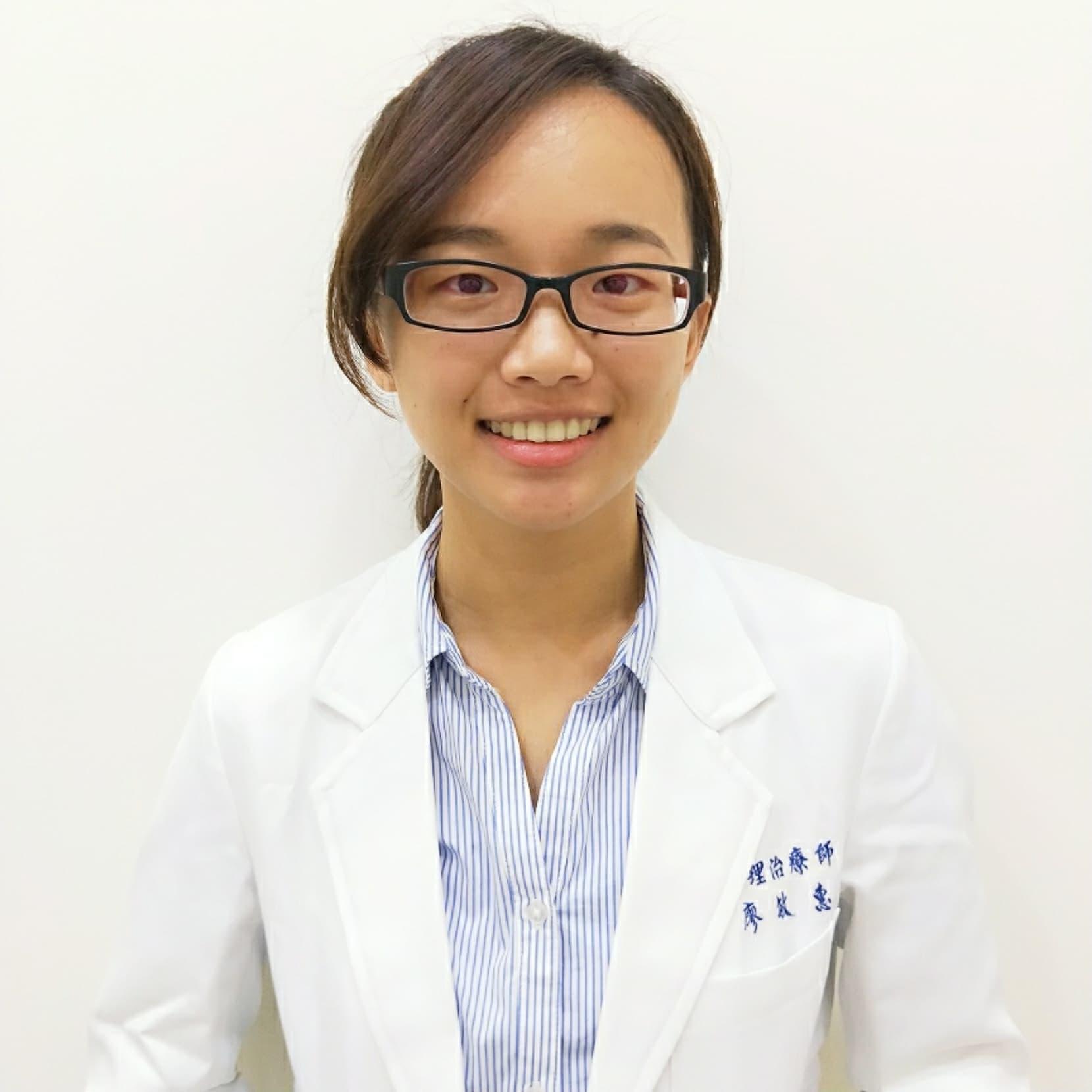 廖敏惠/物理治療師